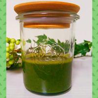 【レシピ】低糖質レシピ!自家製バジルソース
