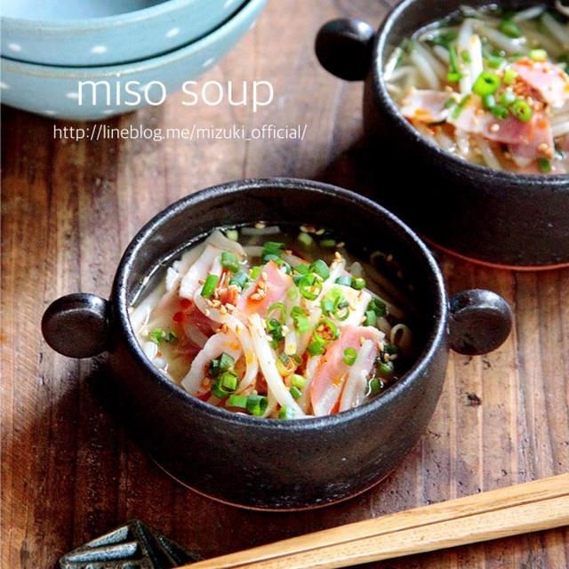 ♡5分de完成♡ベーコンもやしの中華風お味噌汁♡【#簡単#時短#節約#スープ】