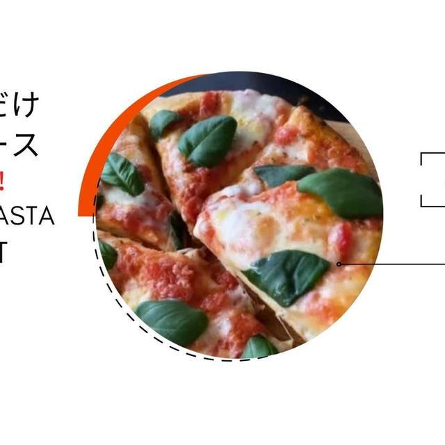 超簡単!混ぜるだけピザソースの作り方