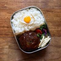 ハンバーグ弁当 ᐠ( ᐛ )ᐟ