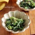 【レシピ】旬の味♡菜の花のからしマヨ和え by 松井さゆりさん