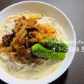 男子大学生のオトコ飯 「豆乳スープのあったか豚キムチ素麺作ってみた」 by オトコ飯@男子ミントさん