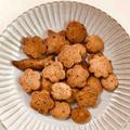 ビニール袋1つで作るクッキーって神。