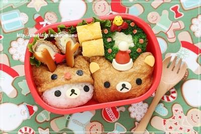 サンタリラックマ&トナカイコリラックマ*クリスマスキャラ弁
