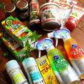 ◆モニター商品の到着と肉豆腐でおうちおごはん♪~緩やか糖質制限中