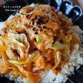 【鶏肉レシピ】すみれのプチ成長wwwと炙りタッカルビ丼