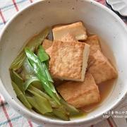 フライパンで煮込むだけ 簡単 厚揚げ豆腐と長ネギの煮物レシピ