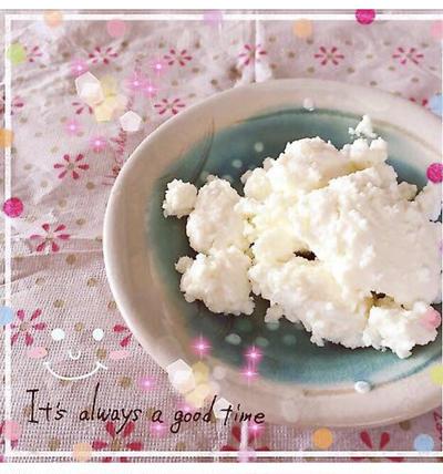 自家製リコッタチーズ