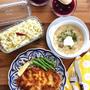 2月の料理教室は『シンプルでおいしいドイツ料理』