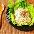 本家脅かす旨み。鯖タルタルの絶品ポテサラ風大豆カレー(糖質3.3g)