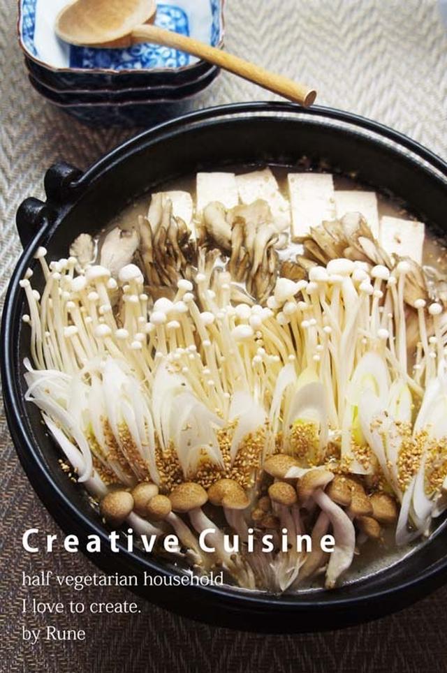 きのこ&豆腐の豚しゃぶ鍋