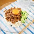 「子供のお昼ごはんにも♪がっつり肉そぼろ冷やしうどん」☆楽天レシピ「北海道白糠町の山海の恵みレシピ♪」公開のお知らせ