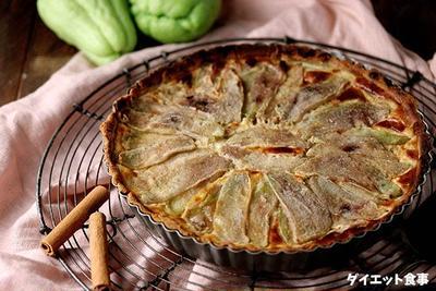 糖質制限アップルタルトのレシピ (ハヤトウリ使用)