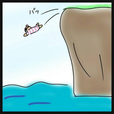 「運命」ピリ辛たこきゅう(4コマ漫画)