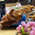 ストウブラウンド18★鹿児島の郷土料理『ガネ』