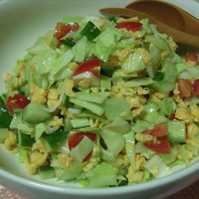 炒り玉子de彩りサラダ