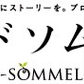 フードソムリエ×エンナチュラル『マクロビ雑穀スムージー』フードコーディネート