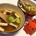 【そら豆とエリンギの元気味噌汁】疲労回復にそら豆がオススメ!/やる気★★★