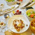 鶏もも肉の照り焼き丼(レシピ付)/Chicken Bowl