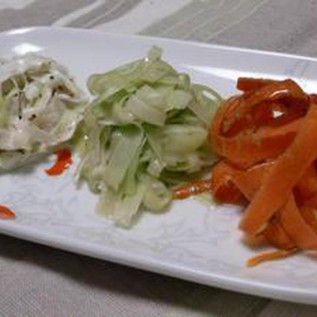 エコな野菜料理!!野菜の皮と茎でクルディテを作りました!!