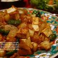 簡単、新食感♪ベジな厚揚げ★マーボ豆腐