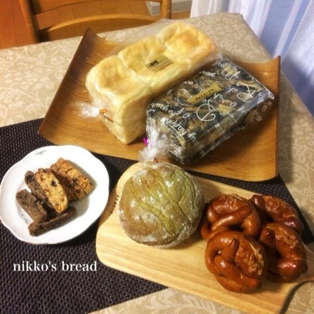 nikkoちゃんからパン届いた♡