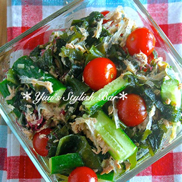 日持ち2〜3日♡ダイエット中の方必見♡ヘルシー&ミネラルたっぷり♡『栄養満点♡海藻ツナサラダ』《簡単*節約*作り置き*お弁当》