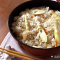【手作り】簡単♪炊飯器でタケノコごはん*北海道のタケノコ細竹(根曲がり竹) by かるみあさん