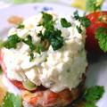 """赤海老とそら豆のレモン風味サラダ&2014年のトレンドカラーで、まず1番に名前が挙がるのが""""白""""。"""