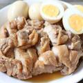 【簡単!炊飯器調理】鶏もも2枚同時にできちゃう♪炊飯器で鶏ももの照り煮