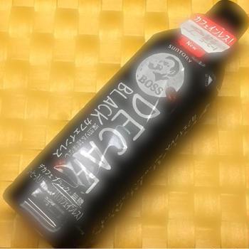 BOSS DECAFE BLACK無糖が当選!カフェインレスなのに美味しい