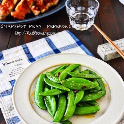 【作りおき×副菜】スナップえんどうのペペロンチーノ*簡単*