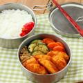 フライパン1つで!「鶏ささみのケチャップカレー風味」「ズッキーニの炒め煮」2品弁当