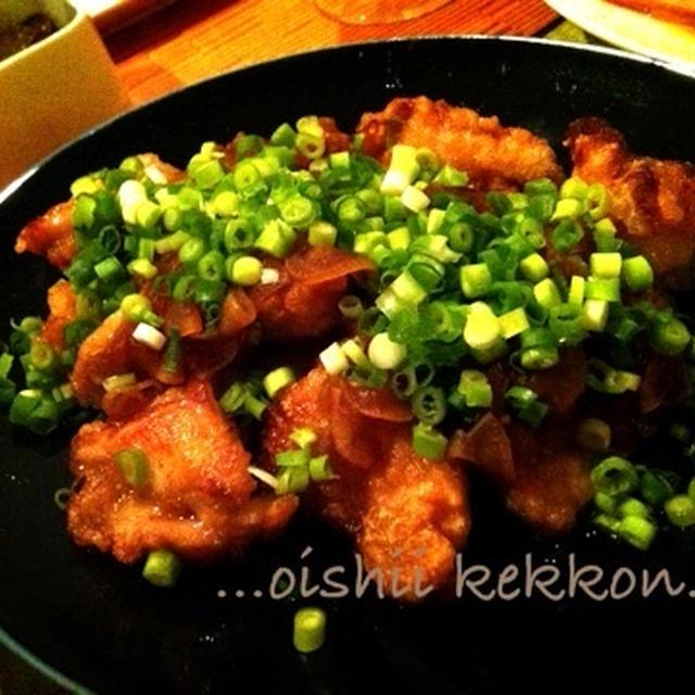 【推しレシピ】鶏のからあげ ネギソース
