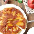 ひっくり返してポン!フライパンで作るてりてりアップルケーキ