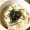 魯山人の納豆雑炊