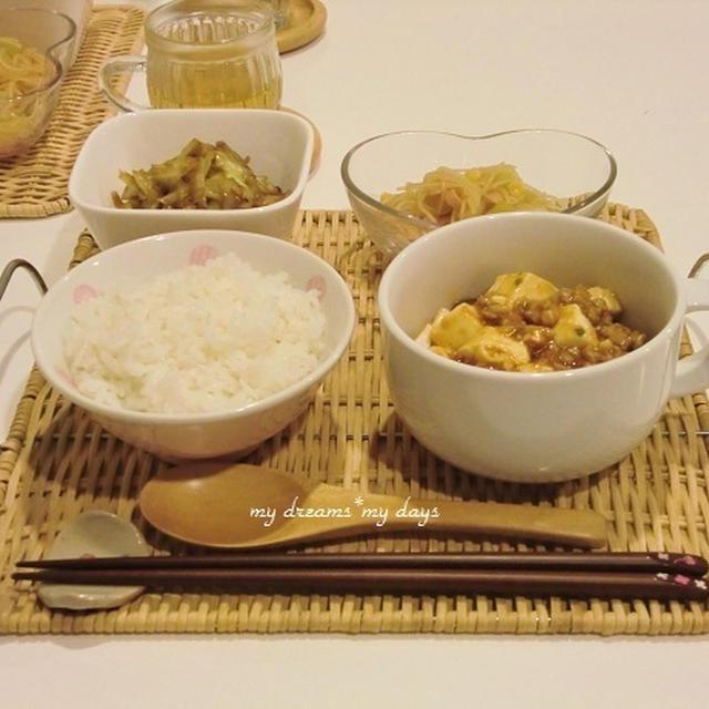 麻婆豆腐etcで中華ごはん&コーンパン&今日のお弁当