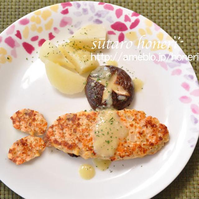 鮭のおさかなハンバーグ