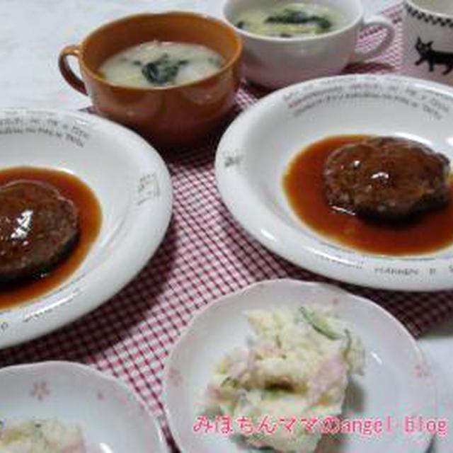 ☆今日の夕食~煮込みハンバーグ&カブとほうれん草のクリーム煮☆