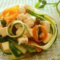 「ひらひらキュウリの豆腐サラダ」*JA全農さいたま 春きゅうり