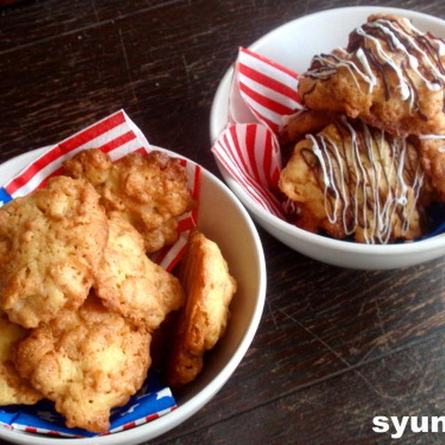 【ホワイトデーに*簡単!!量り、粉ふるい、型抜き不要】コーンフレークとルマンドのクッキー