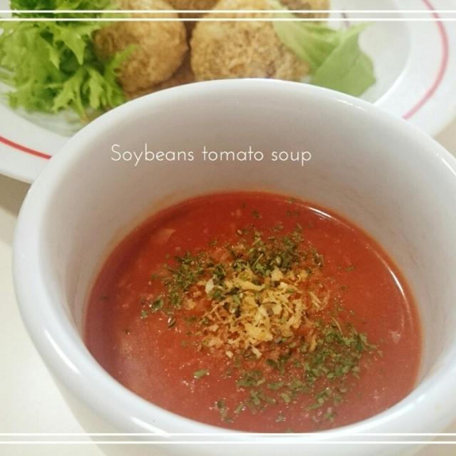 【モニRecipe:大豆トマトスープでつけパスタ】たまさんの幸せ。