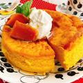 【低糖質】南瓜ヨーグルトケーキ・チーズケーキ風(動画レシピ)/Pumpkin and Yogurt Cake.
