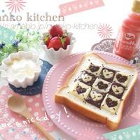 【モニター】Doleスムージー&アーガイルが可愛いチョコトーストの朝食♡