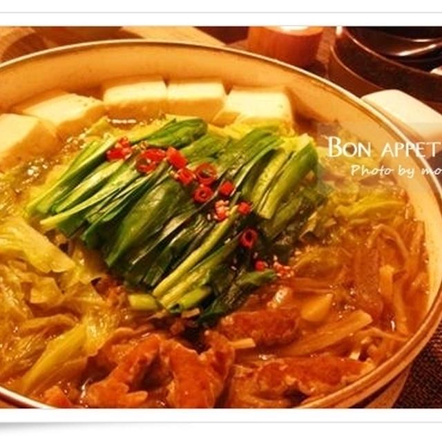 博多風 我が家の味噌もつ鍋(レシピ付き)