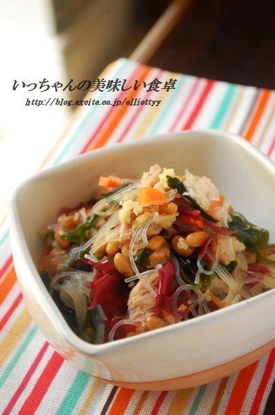 海藻とツナのネバネバ納豆春雨サラダ