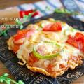 ピザ生地不要!絶対作りたくなる💛食パンで作る『チーズ好き専用ピザ』