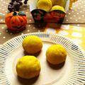 チーズ入り☆かぼちゃのミニパン