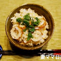 じゃこちくわの炊き込みご飯♪ Dashi Rice with Chikuwa by 妻ママみかんさん