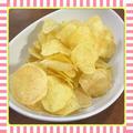 簡単!美味しい!手作りポテチ by kajuさん